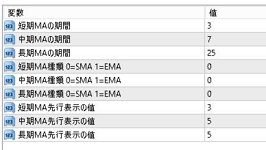 MA_3bon_par02.JPG