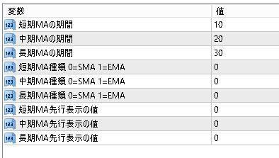 MA_3bon_par01.JPG