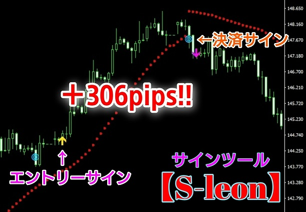 【S-leon】①.jpg