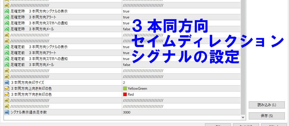 setting2_.jpg