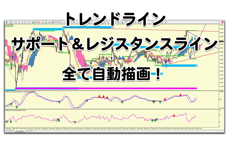Tool_06.jpg
