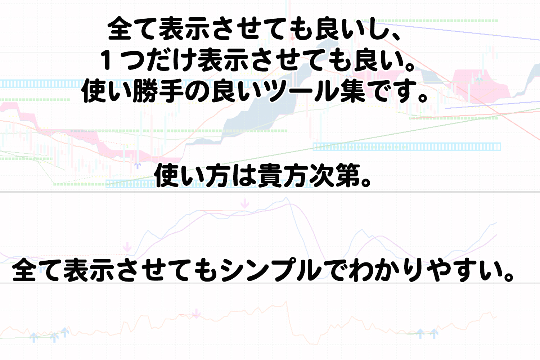 Tool_09.jpg