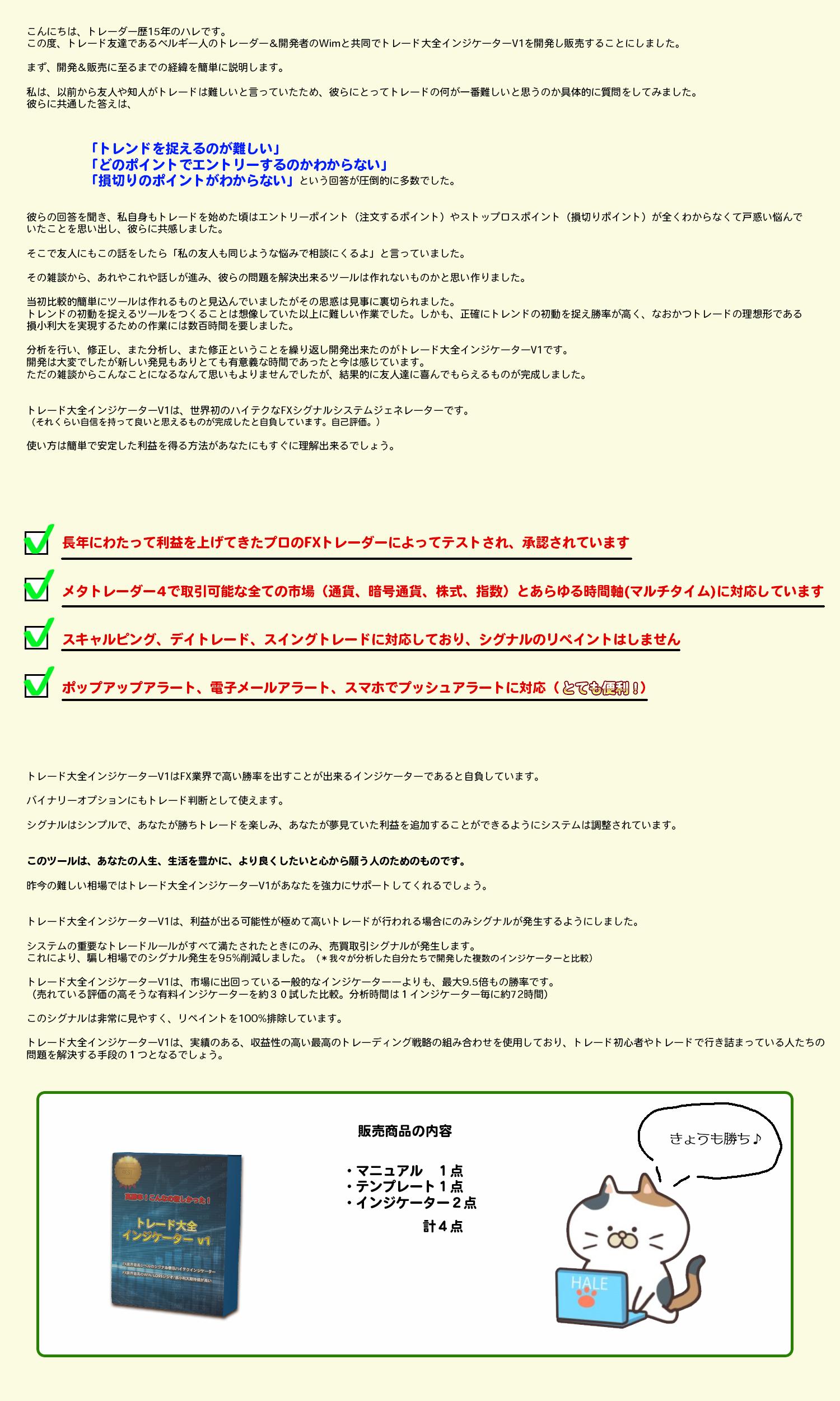 本文01.jpg