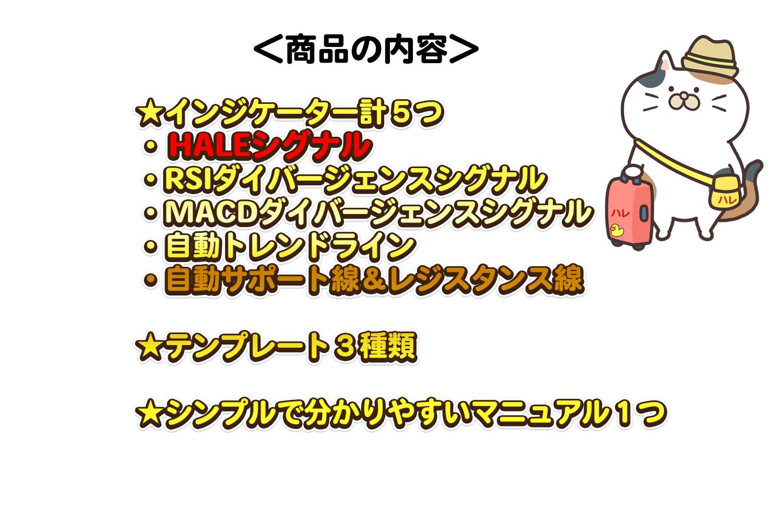 Tool_02.jpg