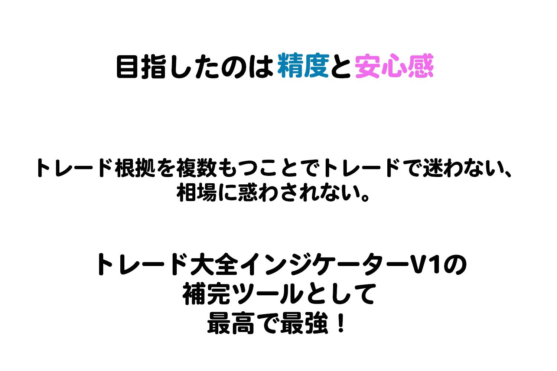 Tool_04.jpg