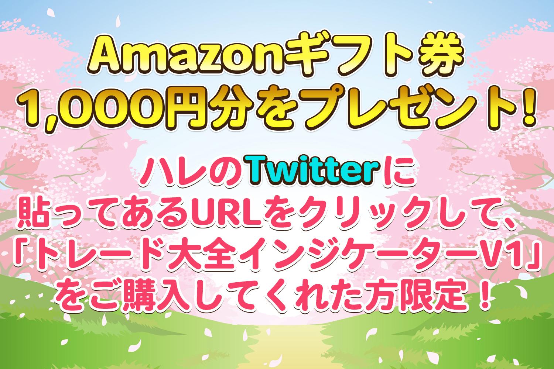 Tool_Top_corona_04.jpg
