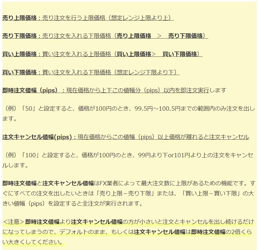 Egoist_Repeat_提出_17_.jpg