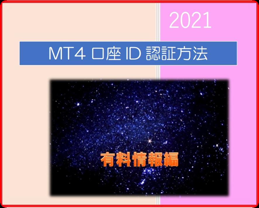 MT4_Prog.png