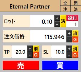 Eternal-Partner-Entry.png