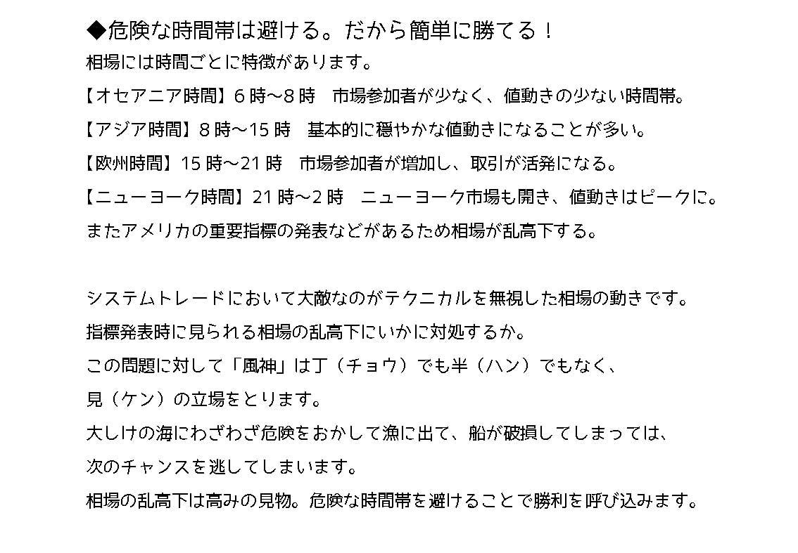 02_06.jpg