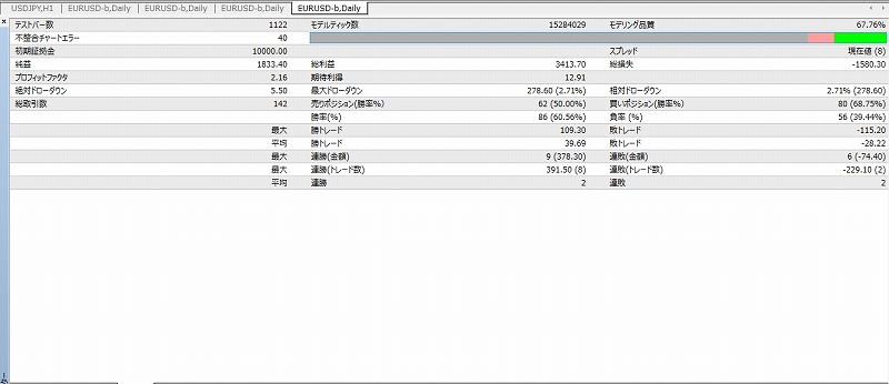 STV_report_20200301_0930_L800.jpg