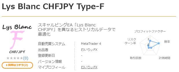 type-f_pic.JPG