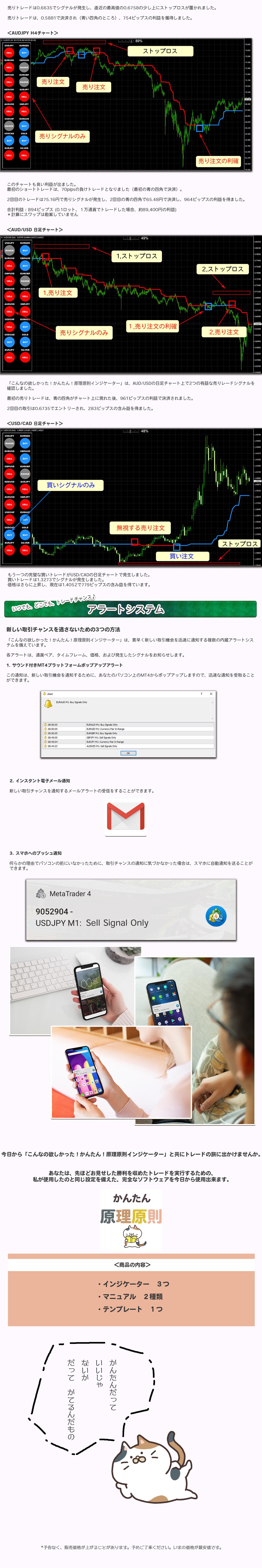 本文04.jpg