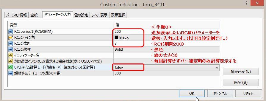 20210419_RCI1_003.JPG