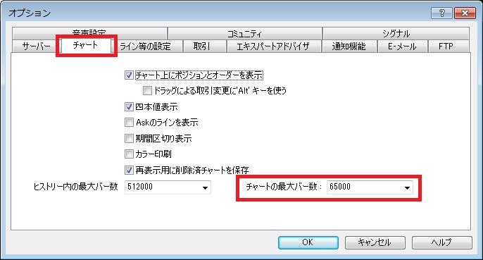 settings_maxbars.jpg