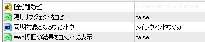 general_settings.jpg