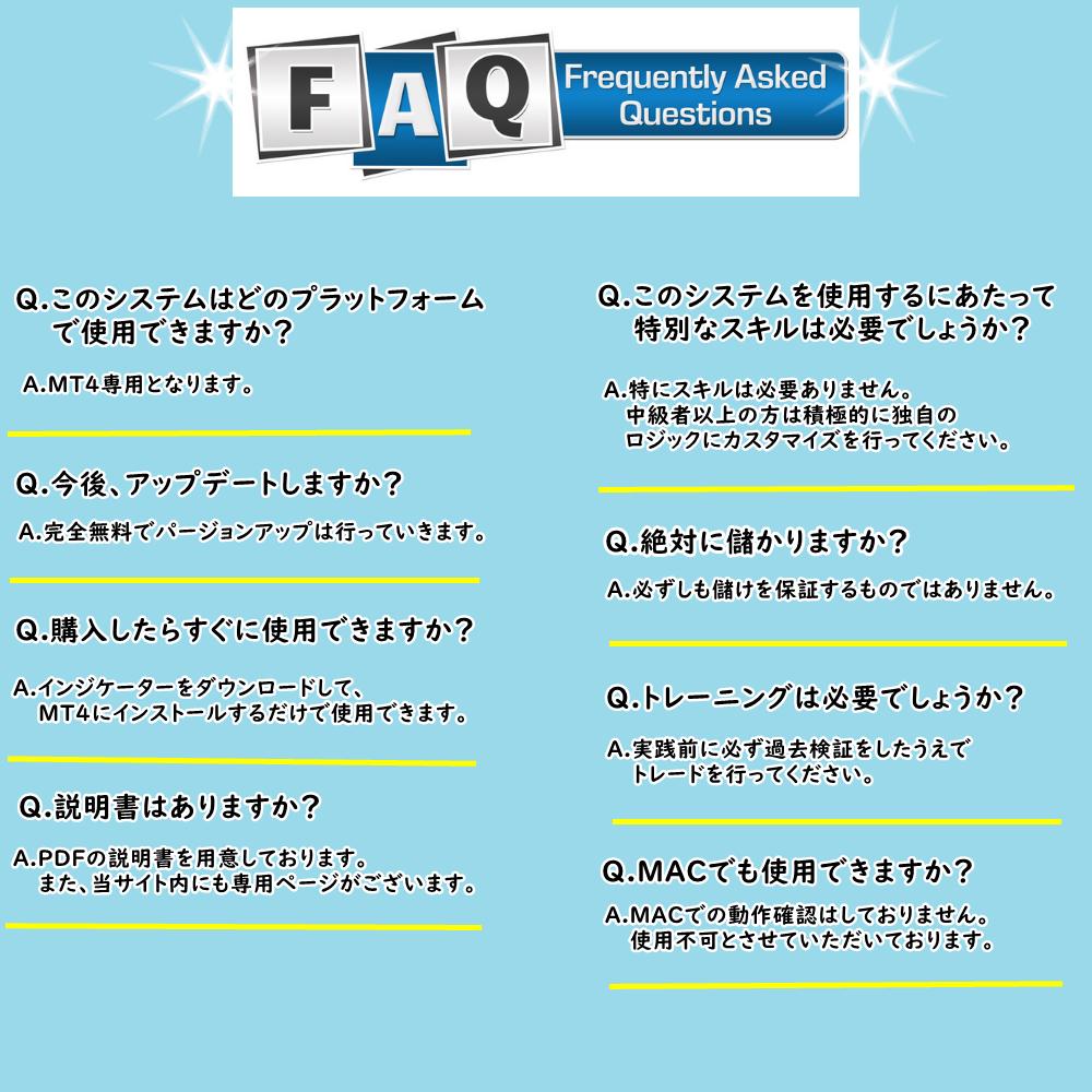 faq4.png