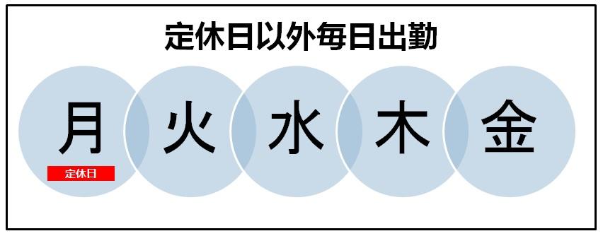 13962_sozai1.jpg