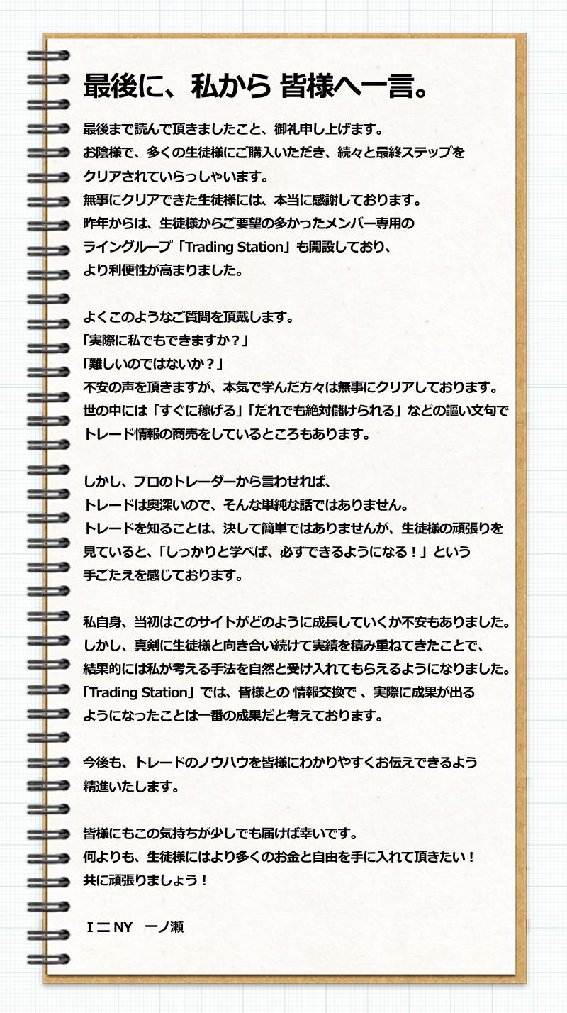 教材2_10.jpg