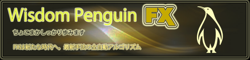 BannerPenguin.png