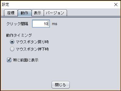 MultiOrder_para.JPG