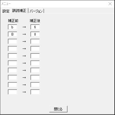 SpreadLimiter_fix01.JPG