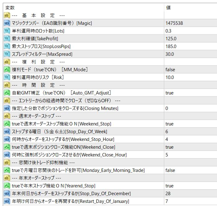 SuperNOVA_SIGMA パラメータ入力画面.png