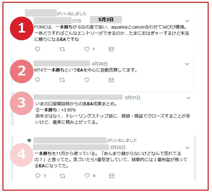 tweet20180503_v3.jpg