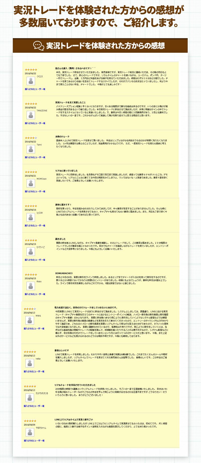FXページ制作2_08.jpg